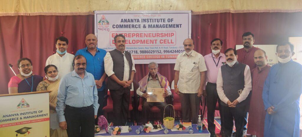Inauguration of Entrepreneurship Development Cell
